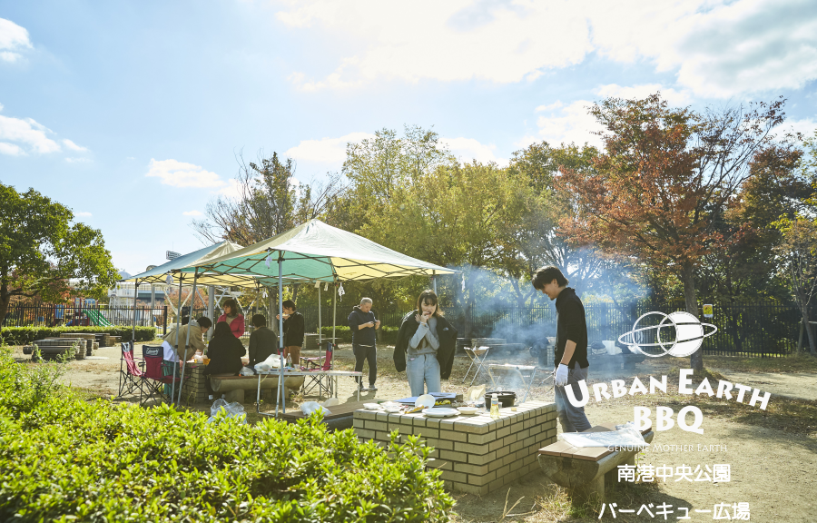 URBAN EARTH BBQ 風景