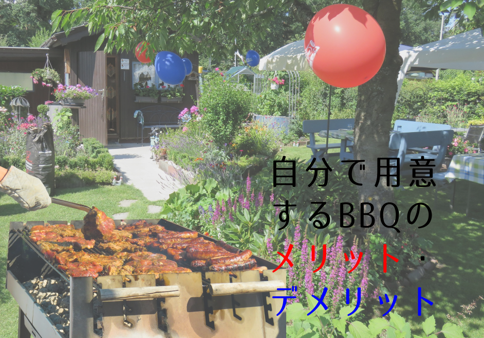 URBAN EARTH BBQ