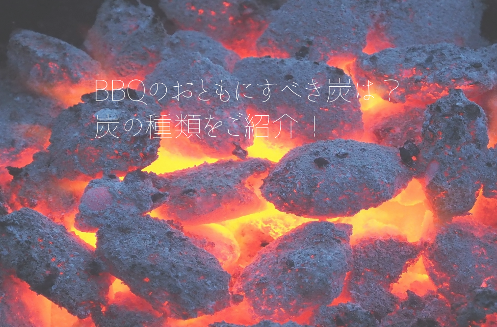 URBAN EARTH BBQ